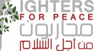 محاربون من اجل السلام: لا للعنف والإقتتال image