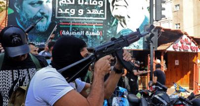 """ما الذي يُربِك """"حزب الله"""" في الطيونة؟ image"""