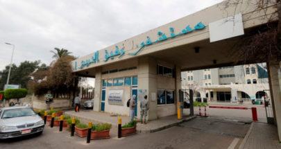 تقرير مستشفى رفيق الحريري: 24 اصابة و11 حالة حرجة بكورونا image