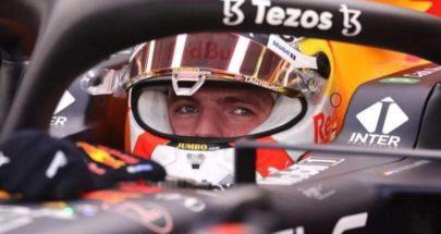 فرستابن يفوز بجائزة أميركا ويعزز صدارته لسباقات فورمولا 1 image