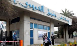 عن المستفيد من الفوضى في مستشفى الحريري؟ image