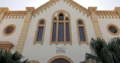 """لقاء عائلي"" على شرف ""يهود لبنان"": ""فعل مقاوِم""؟ image"