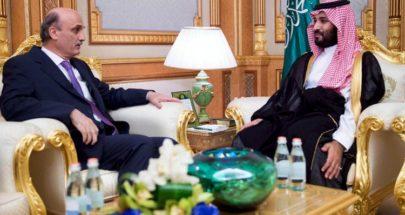 """السعودية عادت: """"لن نترك جعجع وحيداً"""" image"""