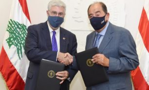 شراكة بين OMT والجامعة الأميركية في بيروت image