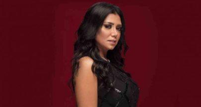 طبيب متهم بالتحرش بــ رانيا يوسف وهو يرد image