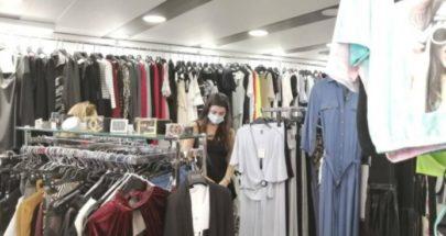 """""""تسونامي"""" الأزمة يُغرِق التجّار ويضرب الصناعة الوطنية! image"""