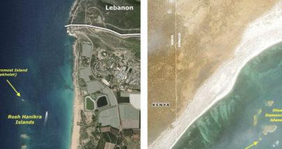 صخرة الصومال تدعم موقف لبنان في ترسيم الحدود البحرية image