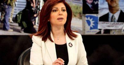 لينا عن صديقها سعد الحريري image