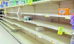 انفلات السوق والاسعار إلى ارتفاع... اليكم السيناريو! image