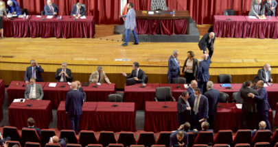 جلسة تشريعية في الأونيسكو... 35 بند على جدول الأعمال image