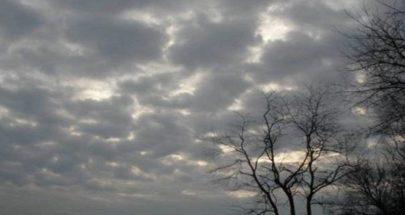 طقس نهاية الأسبوع: غيوم أمطار ورياح ناشطة الأحد image